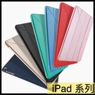 【萌萌噠】Apple iPad 8 10...