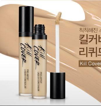 ~今年最新最自然 人手必備~韓國 CLIO Kill COVER 超水感完美遮瑕 遮瑕膏/遮瑕液 單支組