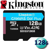 Kingston 金士頓 128GB 128G microSDXC TF UHS-I U3 V30 A2 記憶卡 SDCG3/128GB