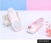 舞鞋兒童舞蹈鞋軟底練功鞋小女孩跳舞鞋免系帶幼兒中國舞女童芭蕾舞鞋 快速出貨