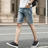 男士牛仔短褲五分褲破洞潮流個性韓版修身中褲夏季薄款5分牛仔褲  晴光小語