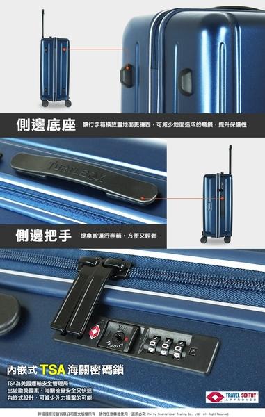 TURTLBOX 特托堡斯 20吋 登機箱 旅行箱 行李箱 TB5