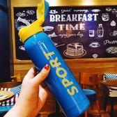 帶吸管喝水杯成人創意韓國韓版個性吸管保溫杯孕婦產婦防漏杯子限時大降價!