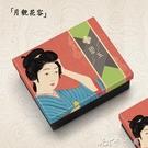 美濃日系創意禮物盒長方形ins風伴手禮盒精致大號包裝盒空盒  卡卡西