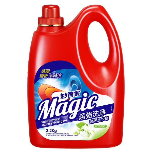 【妙管家】強效洗衣精(自然清新) 3.2kg