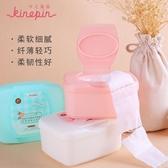 抽取式收納盒裝女臉部省水濕敷化妝棉卸妝棉
