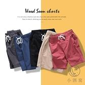 休閒短褲男夏季男士寬鬆運動白色純棉沙灘褲5分五分褲【小酒窩】