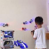 爬墻車遙控汽車吸墻車攀爬充電兒童玩具男孩4-10歲12  麥琪精品屋