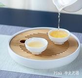 功夫陶瓷茶盤家用簡約茶具日式茶托實用茶海儲水大小號干泡臺 FF5597【Pink 中大尺碼】
