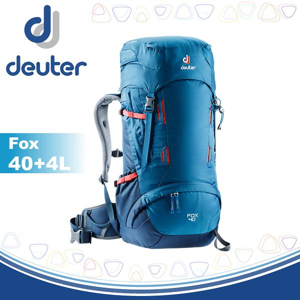 【Deuter 德國 Fox 40+4L 專業輕量拔熱透氣背包《藍/深藍》】3613118/雙肩背包/後背包/登山滿額送