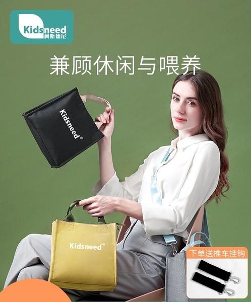 媽咪媽媽母嬰背包外出小包輕便小號2021年新款時尚手提單肩大容量 韓國時尚週 免運