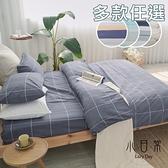 多款任選※限時下殺$439舒柔超細纖維6x6.2尺雙人加大床包+枕套三件組-台灣製(不含被套)