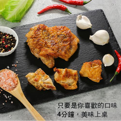 大成嫩煎雞腿排195G 10片/組【愛買冷凍】