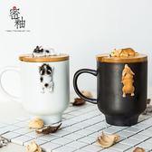 熱賣可愛創意法斗小狗杯子馬克杯帶蓋勺早餐牛奶學生辦公室陶瓷杯【全館限時88折】