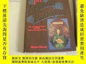 二手書博民逛書店THE罕見DRAGON EMPRESS(有兩百多幅大小插圖)Y18210 出版1974