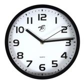 典雅超靜音掛鐘-黑色