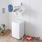 洗衣機架 伸縮置物【JEJ105】日本 平安伸銅 多功能曬衣/收納洗衣機/衛浴伸縮置物架L-4 收納專科