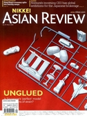 NIKKEI ASIAN REVIEW 0127-0202/2020 第312期