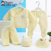 嬰兒套裝 憨豆龍新生兒衣服0-3月棉質 嬰兒保暖內衣套裝剛出生小孩滿月寶寶 雙11狂歡購物節