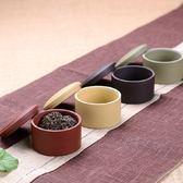收納茶葉罐-紫砂小巧方便居家旅行泡茶品茗花茶罐4款71d26[時尚巴黎]