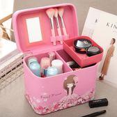 新款韓國時尚手提化妝箱 韓版旅行便攜化妝包 女《小師妹》jk156