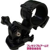 B63U NECKER V5 V3聯詠96650 sj2000 sjcam轉接座機車行車紀錄器手電筒快拆行車記錄器支架子