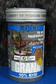【西高地水族坊】德國JBL 小魚燈科增色漢堡飼料(Grana)(含10%南極蝦)250ml