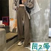 西裝褲闊腿褲女高腰垂感西裝褲減齡復古休閒褲長褲【風之海】