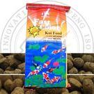 {台中水族}   ALIFE-KOI FOOD-HT305L 高級錦鯉飼料-增艷加強  5公斤-大粒     特價--金魚 池塘魚類適用