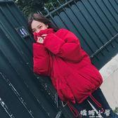 外套冬反季棉襖女2018新款棉衣韓版學生加厚羽絨棉服面包短款ins 嬌糖小屋