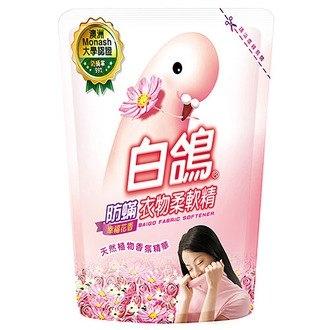 BAIGO 白鴿 防蟎衣物柔軟精 補充包-幸福花香 1800g【康鄰超市】