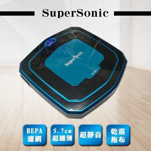 結帳現折 禾聯 HERAN SuperSonic 超薄型智能掃地機 掃地機器人 EPB-303E2-SVR