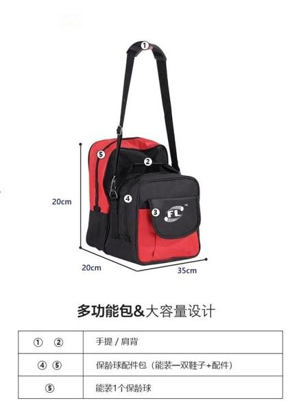 熱銷特惠 佛力保齡球用品 新款專用保齡球單球包 保齡球袋 專業球袋可