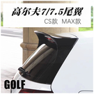 大眾高爾夫7.5/rline/Gti/通用max改裝汽車尾翼定風翼配件免打孔 NMS小明同學
