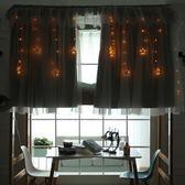 宿舍床簾下鋪遮光透氣公主風上鋪