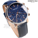 Kenneth Cole 紳士經典 三眼多功能 男錶 藍色 真皮錶帶 KC50775002