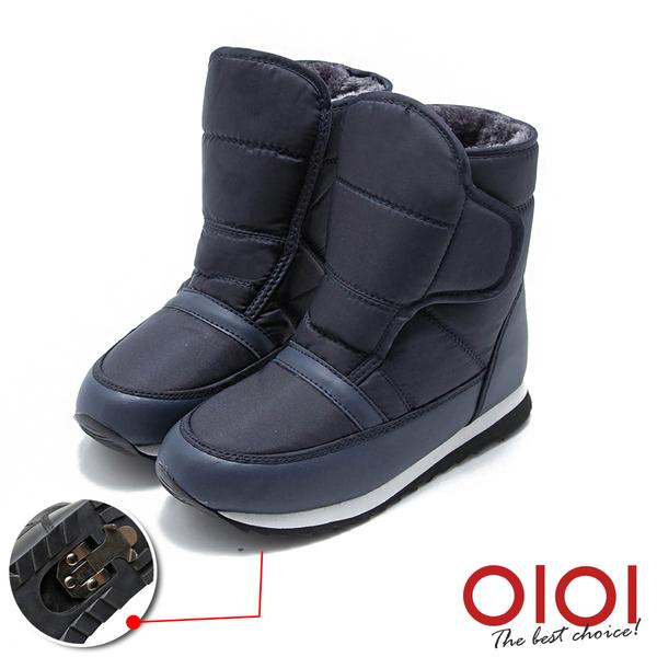 冰爪靴 機能美型防潑水魔術粘冰爪雪靴(藍) *0101shoes【18-635b】【現+預】