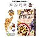 【米森】有機腰果巧克力麥片(400g/盒...