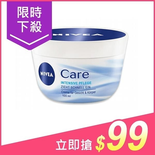 NIVEA 妮維雅 全方位潤膚霜(100ml)【小三美日】$119