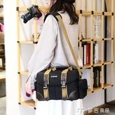 相機包尼康相機包佳能單反帆布攝影包d7200d750d7100d810d3200dd34 麥吉良品