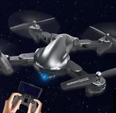 空拍機 無人機航拍高清專業gps飛行器小學生小型兒童玩具男無刷遙控飛機 叮噹百貨