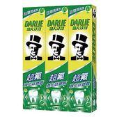 黑人超氟牙膏200ml*3條(大包裝)【愛買】