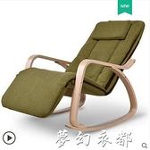 按摩椅小型家用智慧電動新款全身揉捏多功能老人休閒搖搖椅