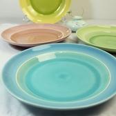 陶瓷餐盤(任兩款)-冰裂釉8寸糖果色圓盤創意西餐盤4色73h13[時尚巴黎]