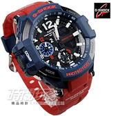 GA-1100-2ADR 卡西歐 CASIO G-SHOCK 大指針飛行錶 數位指針雙顯 電子錶 藍紅色 男錶 GA-1100-2A