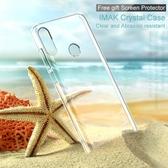 imak水晶殼 華碩 Asus Zenfone Max Pro M2 ZB631KL X01BD 透明手機保護殼 硬殼