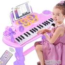 兒童電子琴女孩初學者帶話筒可彈奏音樂玩具寶寶多功能小鋼琴3歲6 快速出貨YJT
