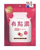 有點濃高鈣牛奶片-草莓50g(6包)【合迷雅好物超級商城】