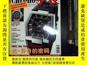 二手書博民逛書店手錶罕見2008 4..Y180897