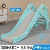 滑梯兒童室內家用滑滑梯寶寶幼兒園組合滑梯折疊小孩小型玩具【快速出貨八折搶購】